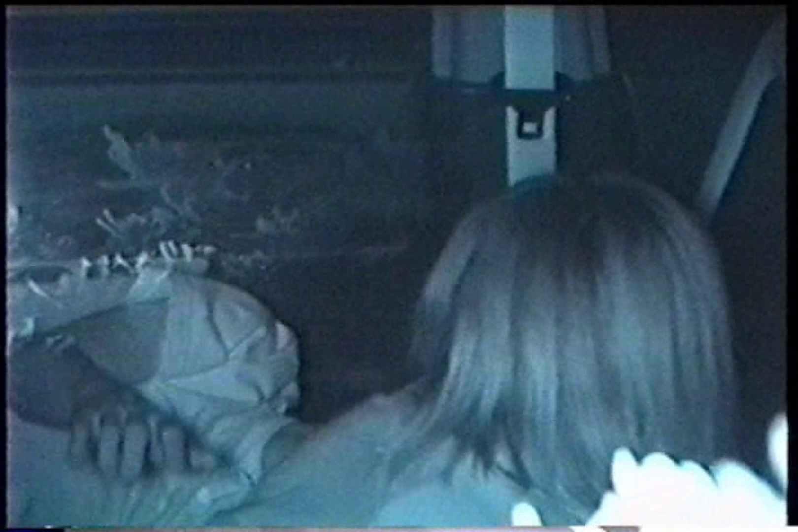 充血監督の深夜の運動会Vol.207 カップル 覗きおまんこ画像 52pic 15