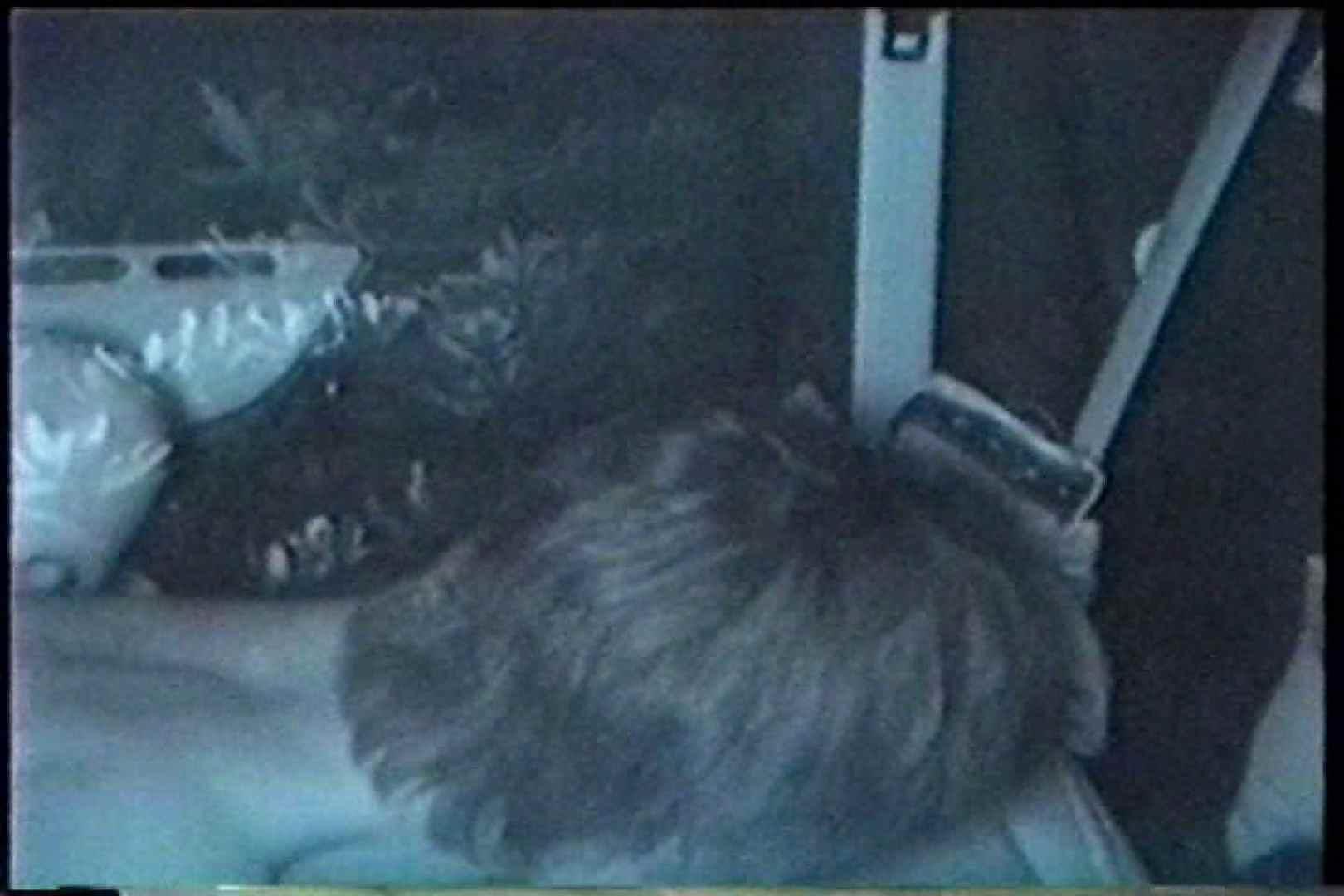 充血監督の深夜の運動会Vol.207 カップル 覗きおまんこ画像 52pic 23