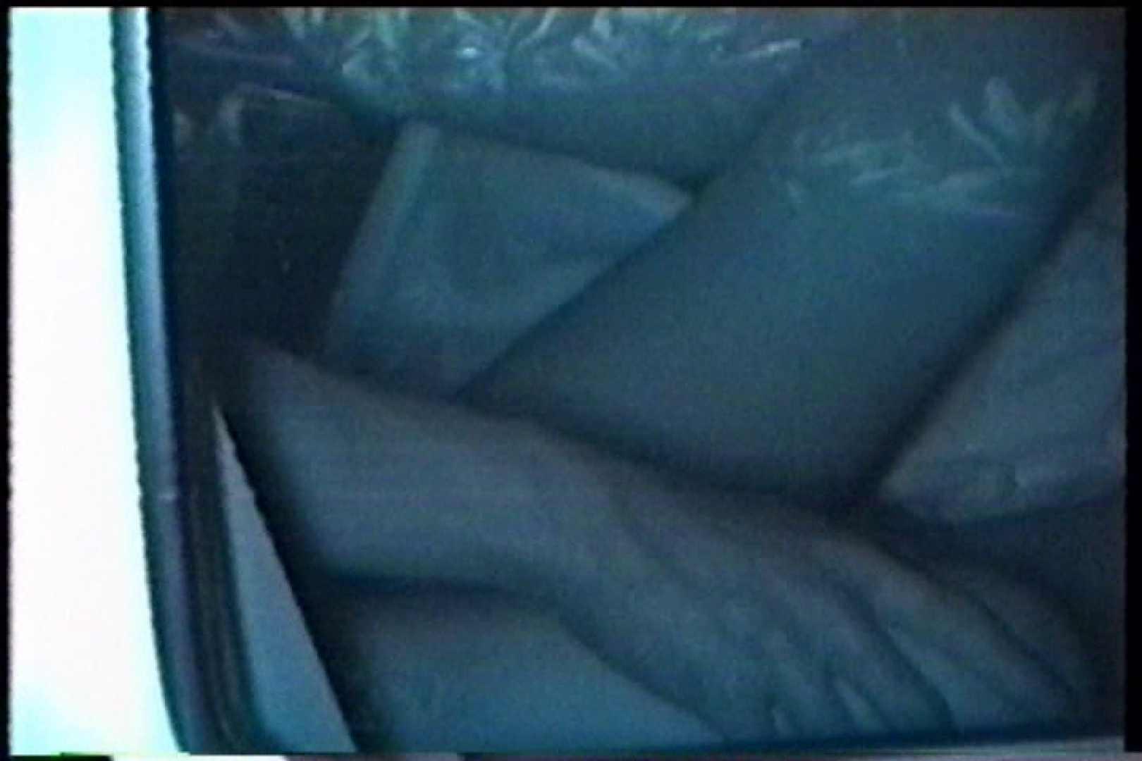 充血監督の深夜の運動会Vol.207 カップル 覗きおまんこ画像 52pic 31