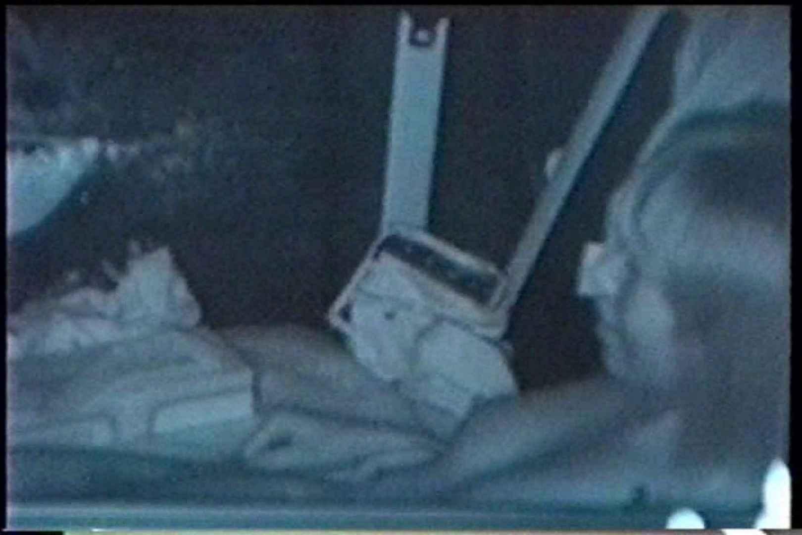 充血監督の深夜の運動会Vol.207 カップル 覗きおまんこ画像 52pic 39