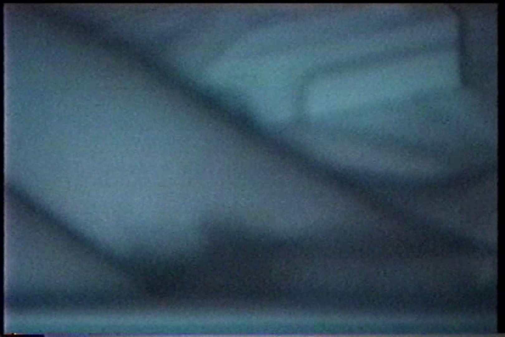 充血監督の深夜の運動会Vol.207 パンツ大放出 覗き性交動画流出 52pic 42