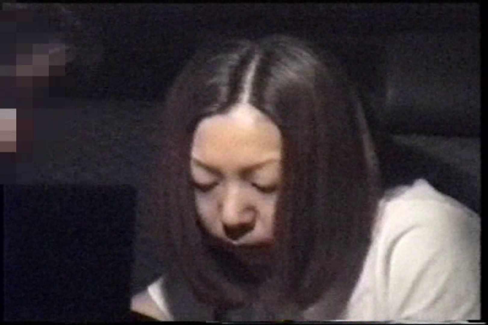充血監督の深夜の運動会Vol.209 OLの実態 盗撮戯れ無修正画像 31pic 2