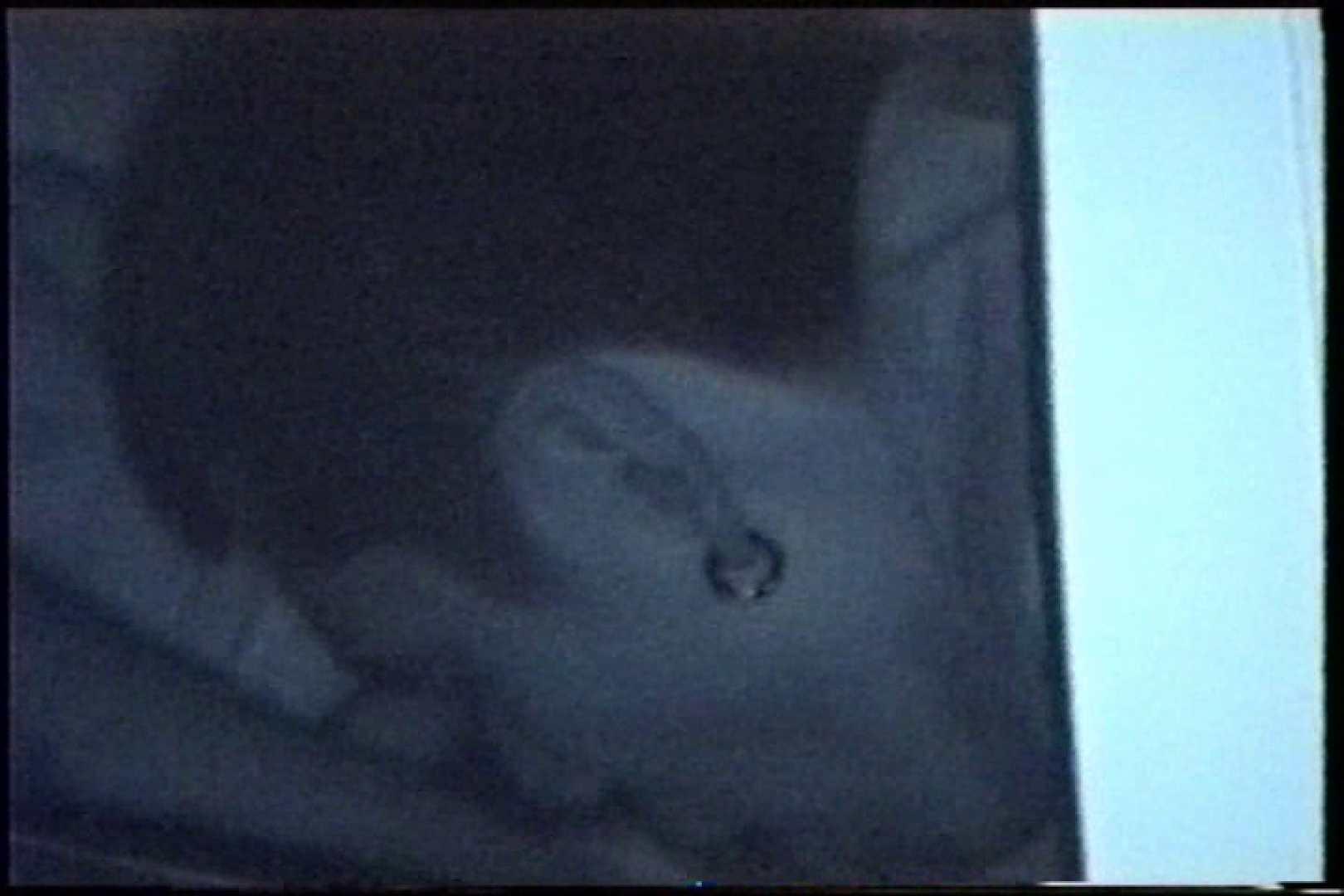 充血監督の深夜の運動会Vol.213 後編. OLの実態  61pic 24