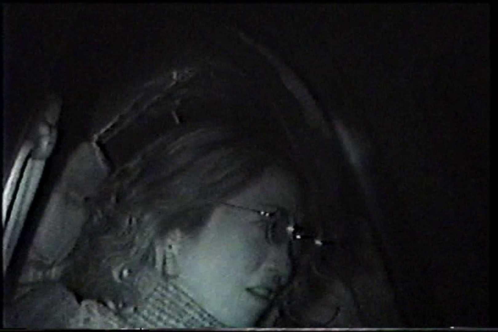 充血監督の深夜の運動会Vol.214 後編. レズビアン編 エロ画像 51pic 9