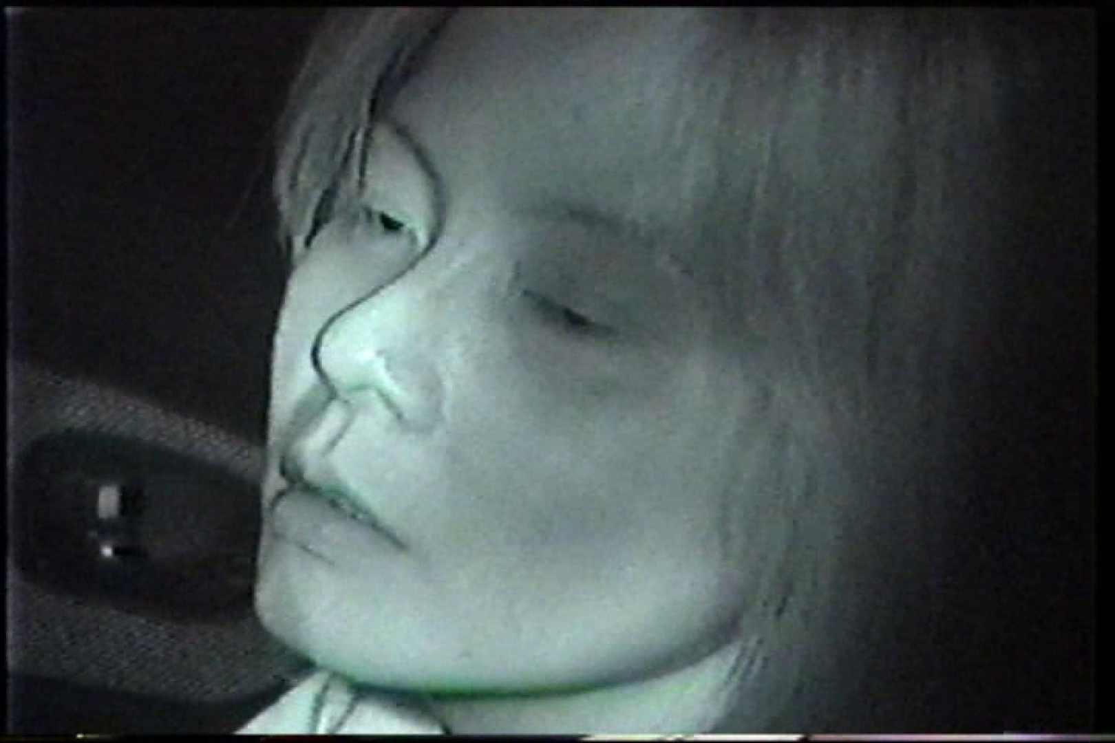 充血監督の深夜の運動会Vol.214 後編. OLの実態 隠し撮りすけべAV動画紹介 51pic 42