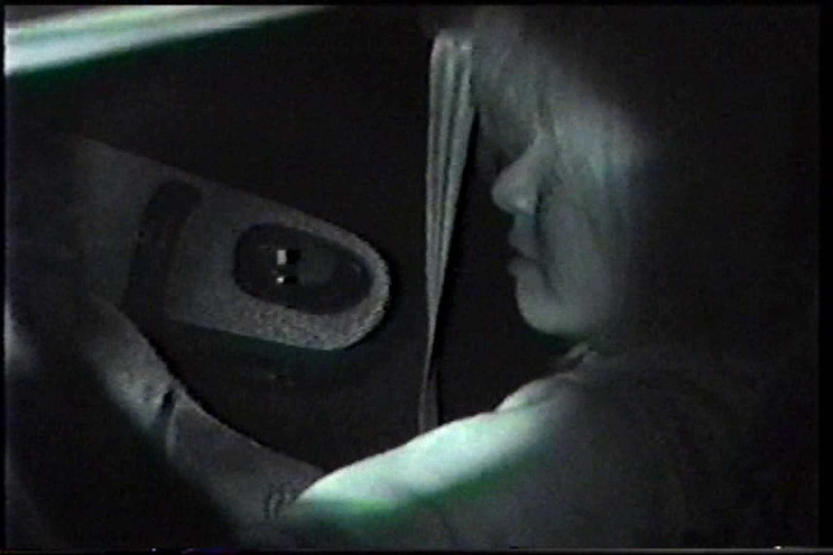 充血監督の深夜の運動会Vol.214 後編. レズビアン編 エロ画像 51pic 49