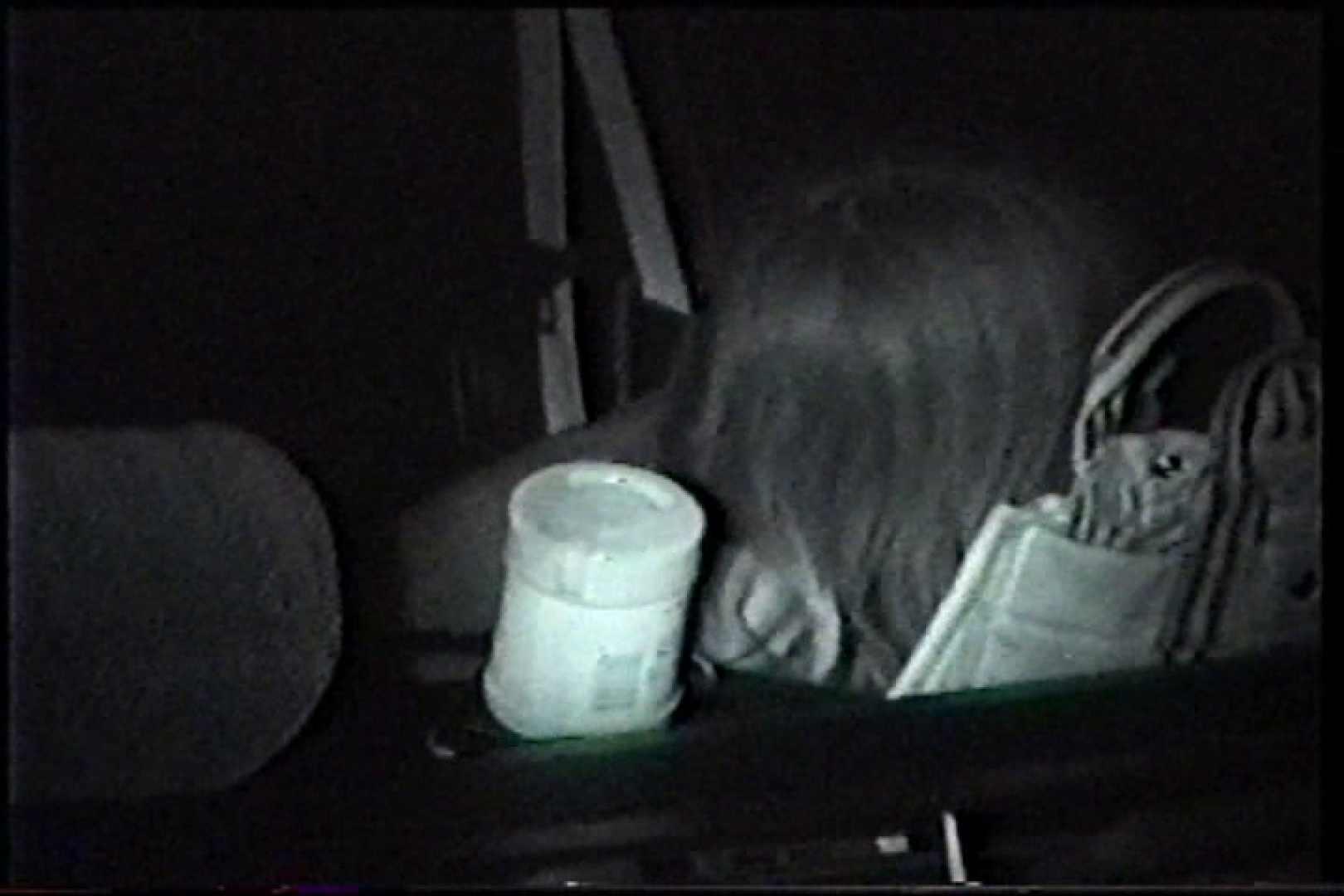 充血監督の深夜の運動会Vol.215 おっぱい特集 オマンコ動画キャプチャ 47pic 17