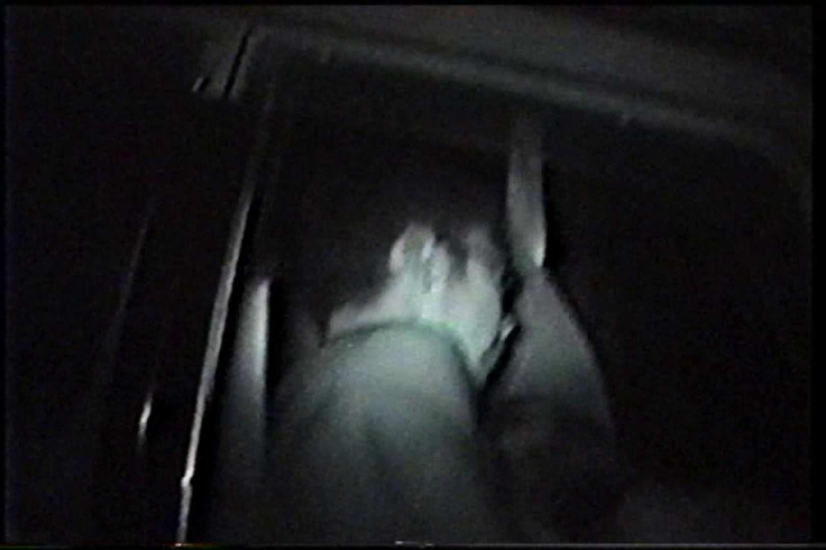 充血監督の深夜の運動会Vol.215 OLの実態 | 手マン  47pic 19
