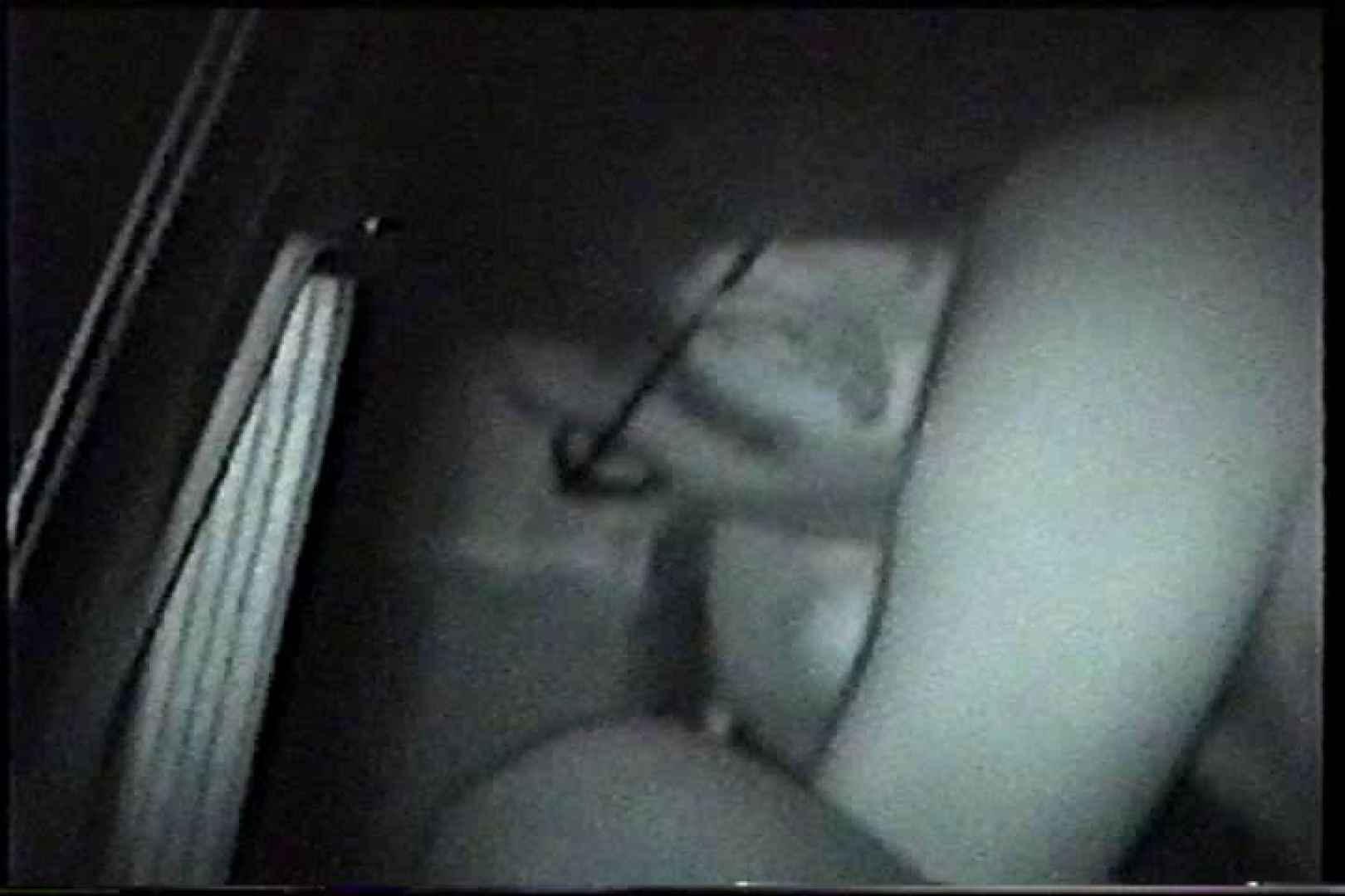 充血監督の深夜の運動会Vol.215 OLの実態  47pic 33