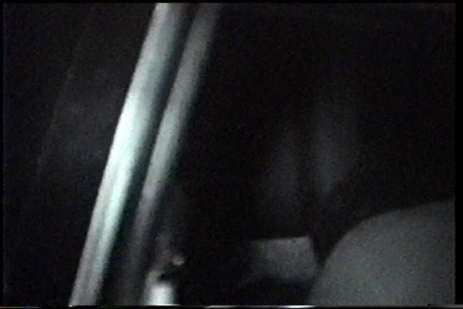 充血監督の深夜の運動会Vol.215 おっぱい特集 オマンコ動画キャプチャ 47pic 41