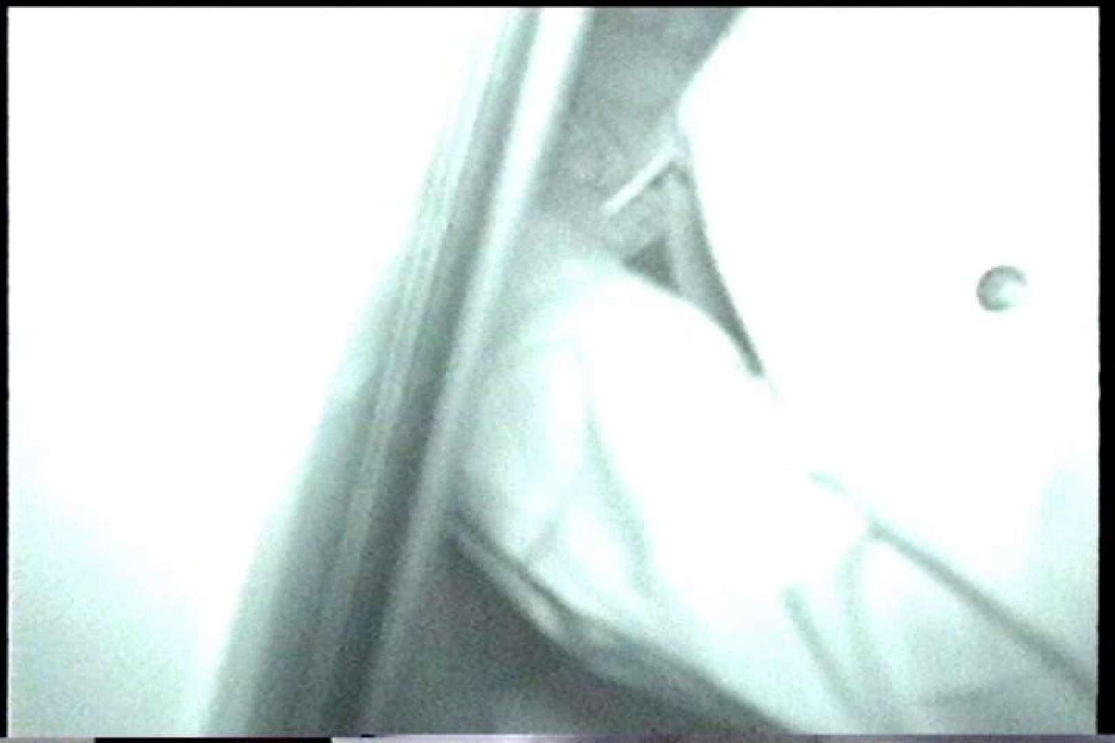 充血監督の深夜の運動会Vol.222 カップル  30pic 3