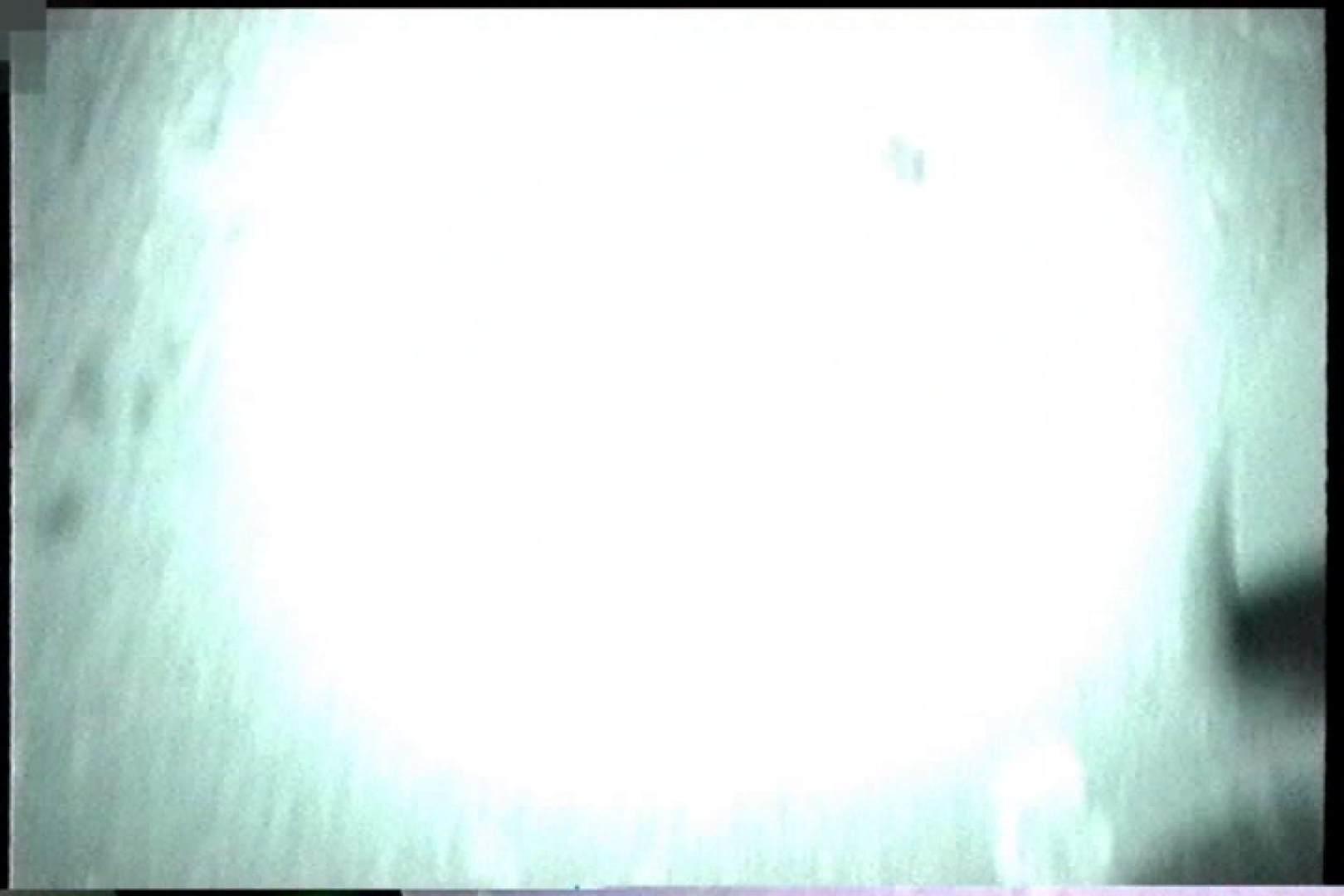 充血監督の深夜の運動会Vol.222 OLの実態 盗撮おまんこ無修正動画無料 30pic 17