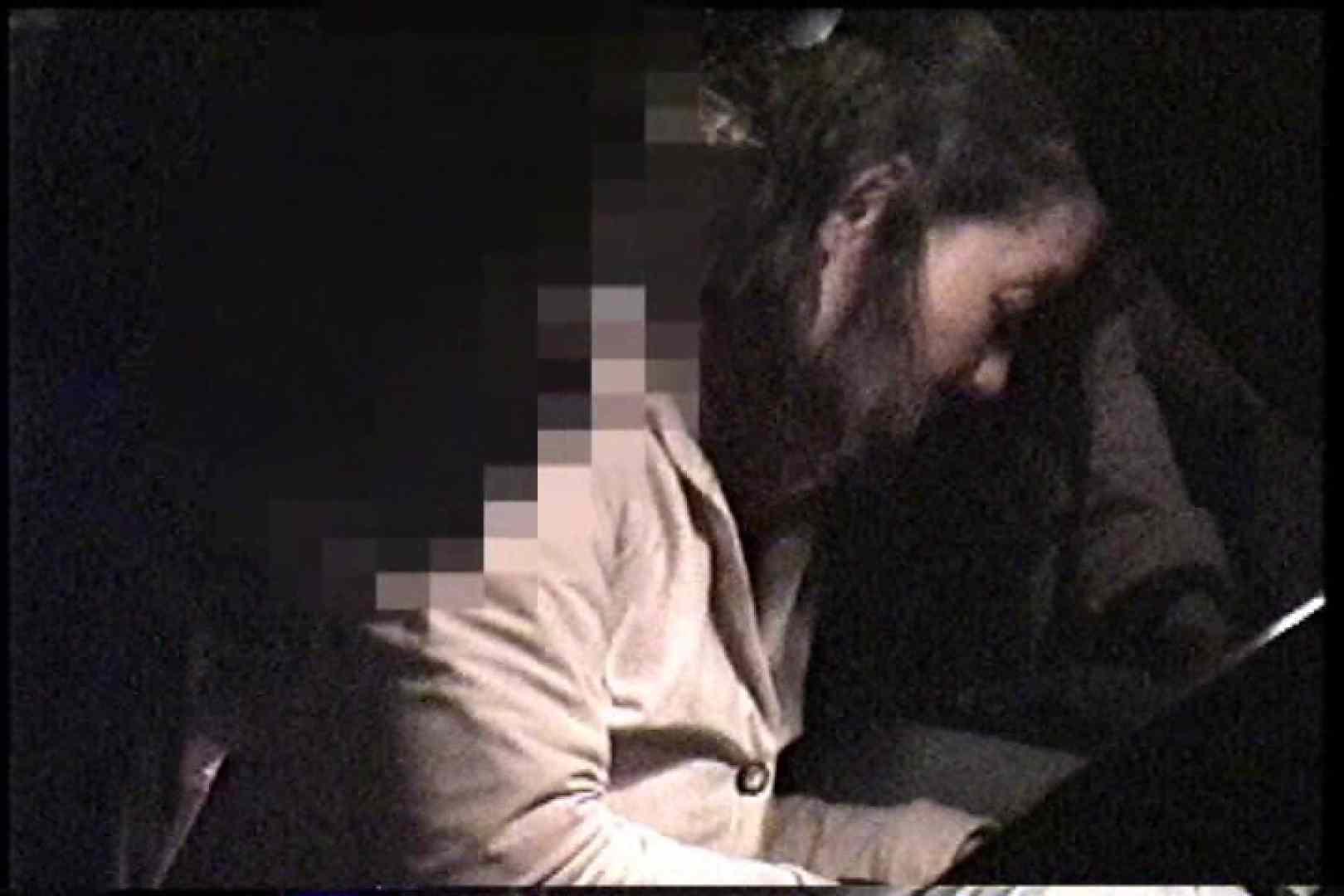 充血監督の深夜の運動会Vol.223 OLの実態 覗きスケベ動画紹介 76pic 2
