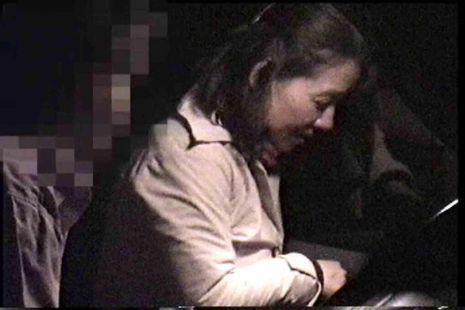 充血監督の深夜の運動会Vol.223 カーセックス | セックス  76pic 13