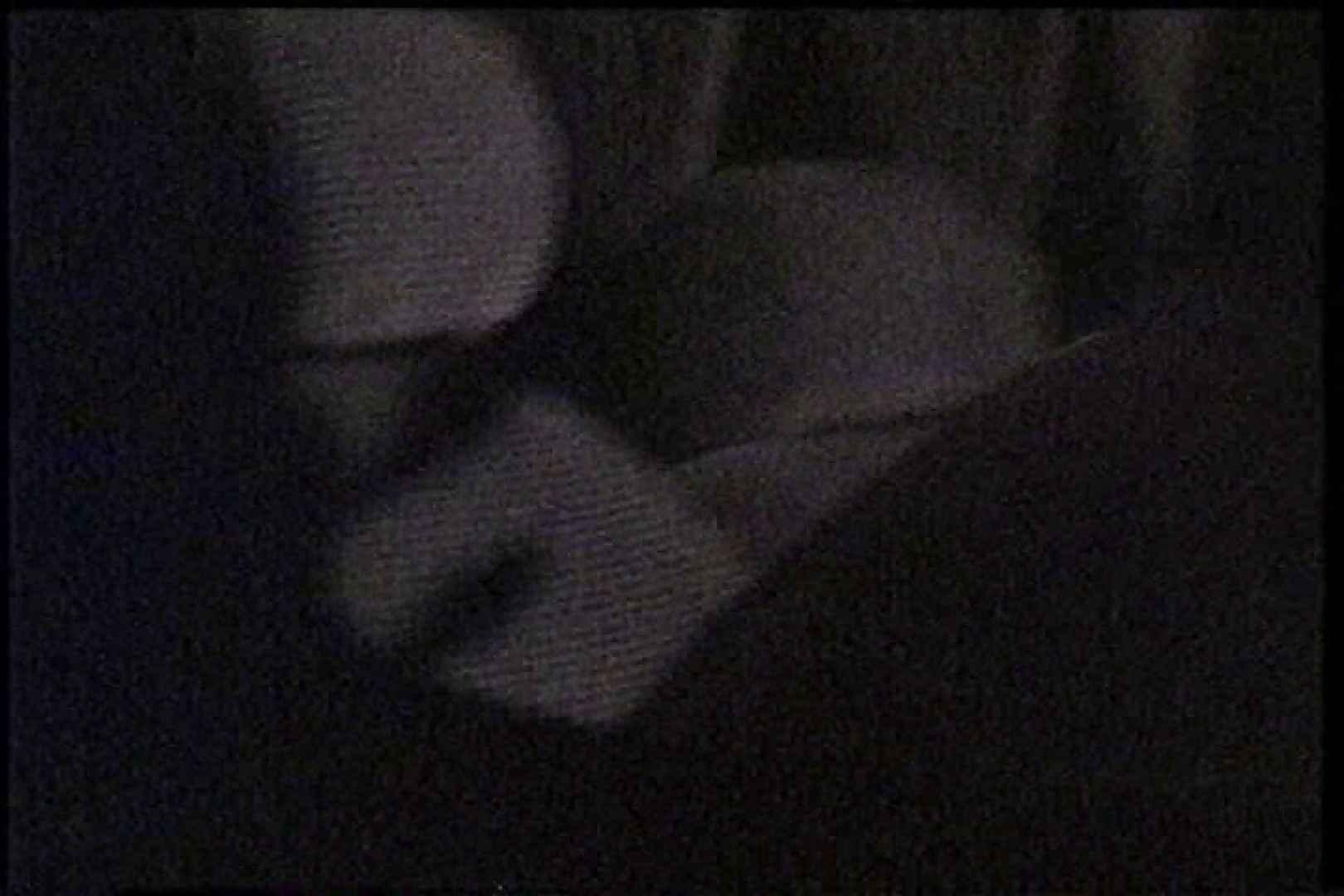 充血監督の深夜の運動会Vol.223 OLの実態 覗きスケベ動画紹介 76pic 20