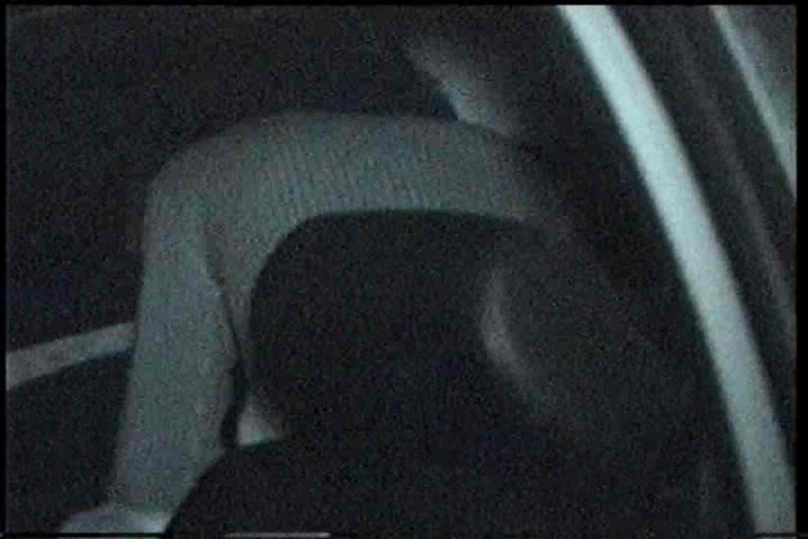 充血監督の深夜の運動会Vol.228 カップル スケベ動画紹介 87pic 2