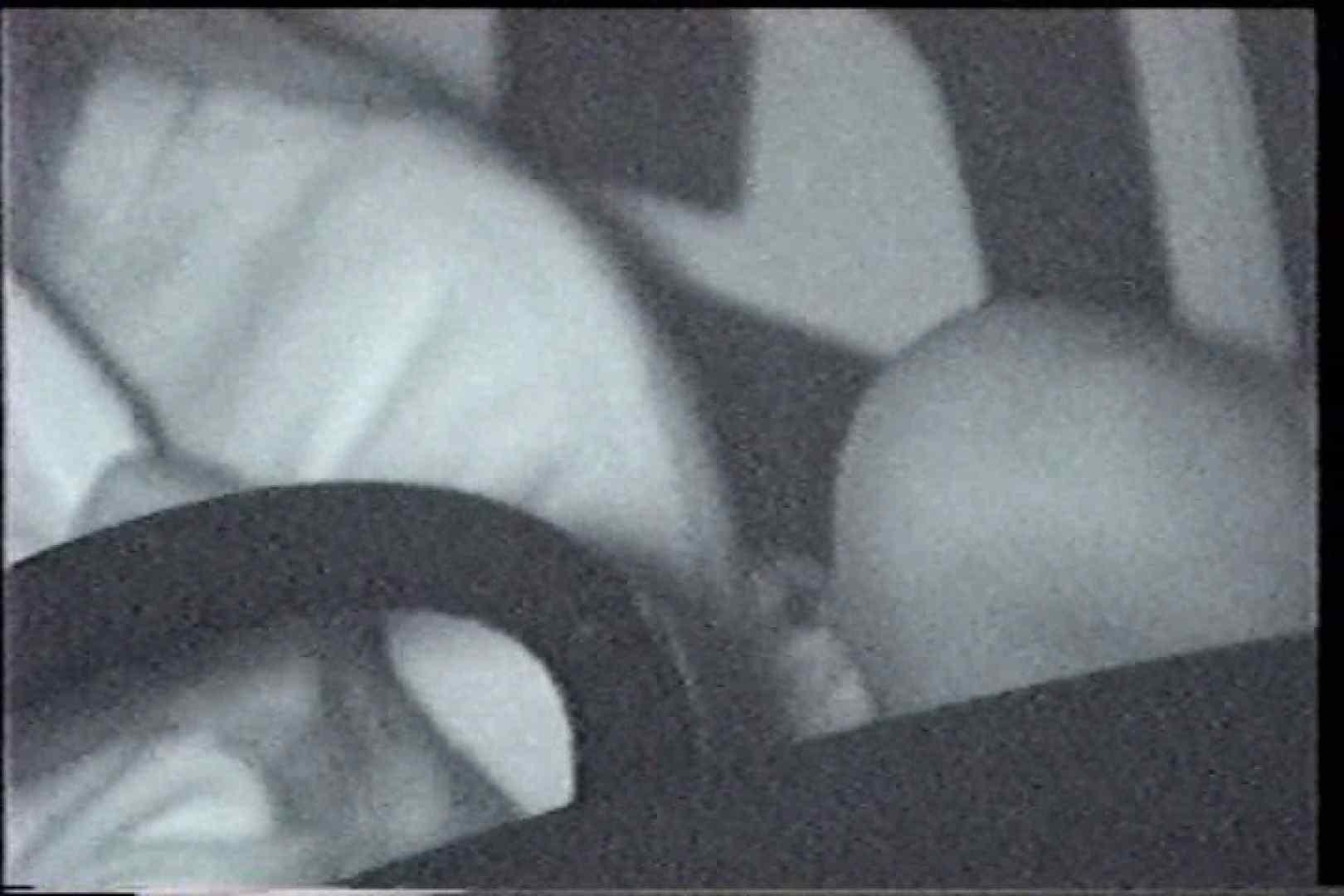 充血監督の深夜の運動会Vol.228 カップル スケベ動画紹介 87pic 17