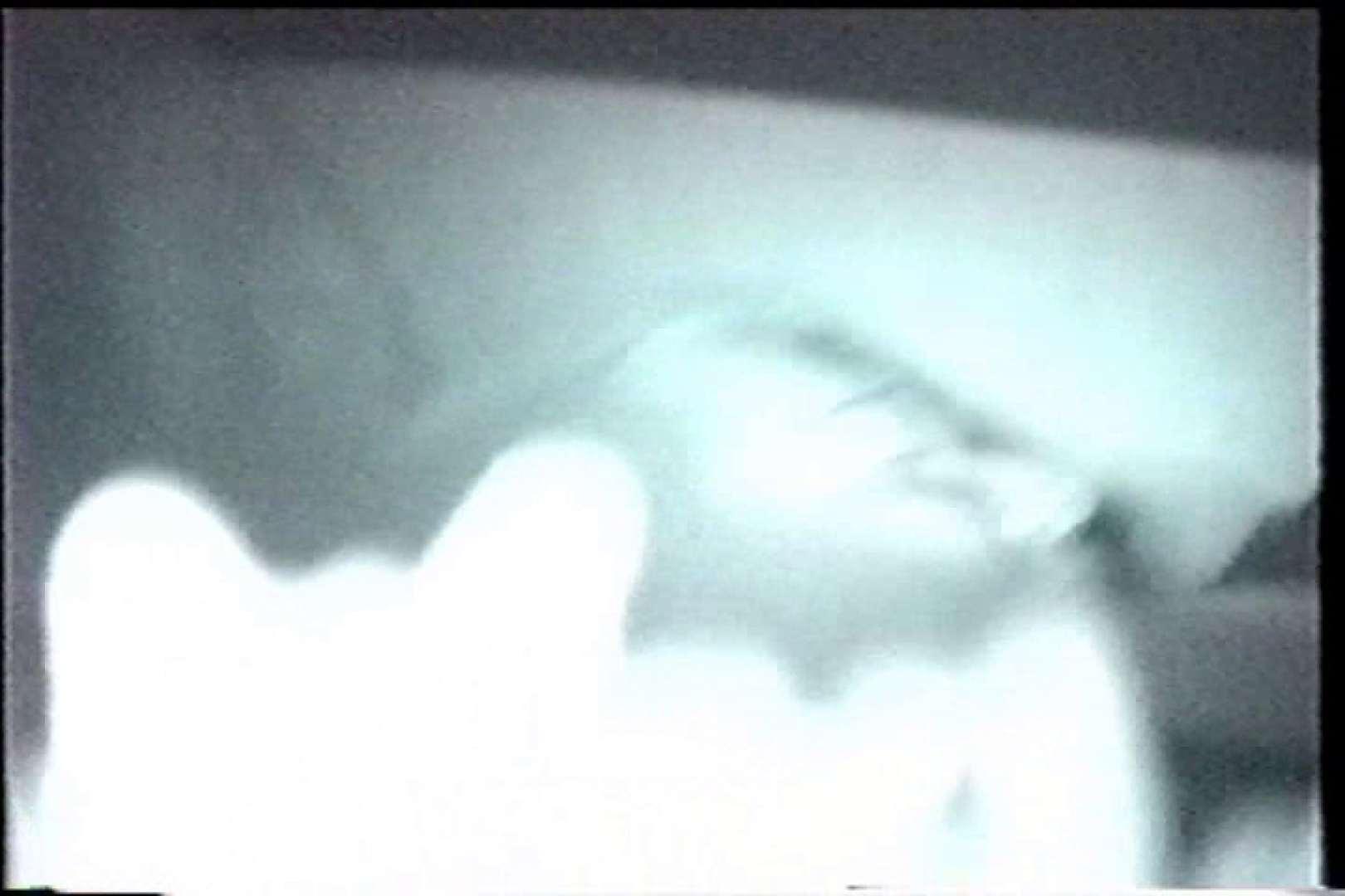 充血監督の深夜の運動会Vol.228 カップル スケベ動画紹介 87pic 26