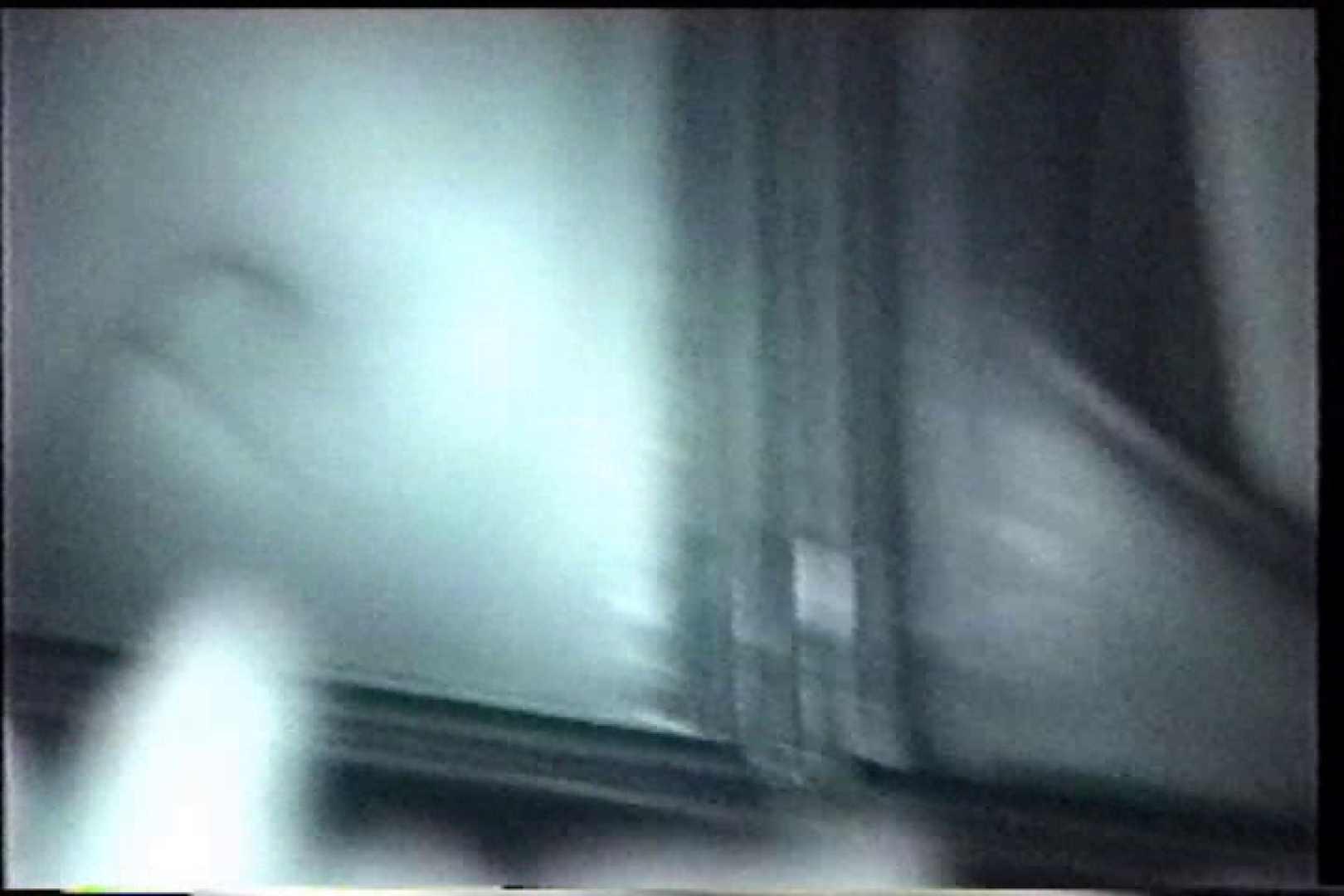 充血監督の深夜の運動会Vol.228 カップル スケベ動画紹介 87pic 47
