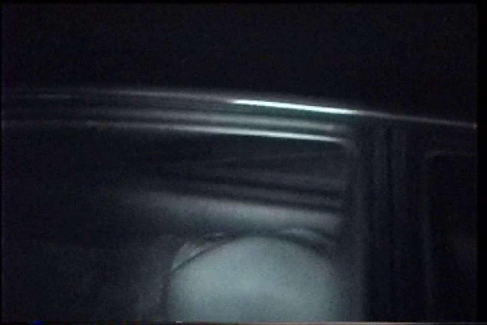 充血監督の深夜の運動会Vol.228 美乳  87pic 60