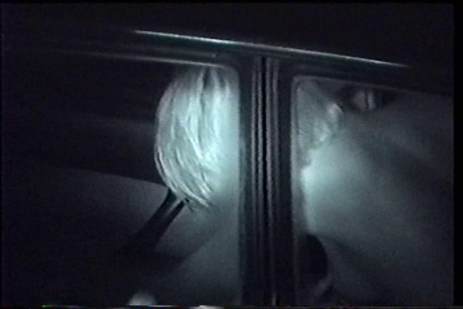 充血監督の深夜の運動会Vol.228 カップル スケベ動画紹介 87pic 62