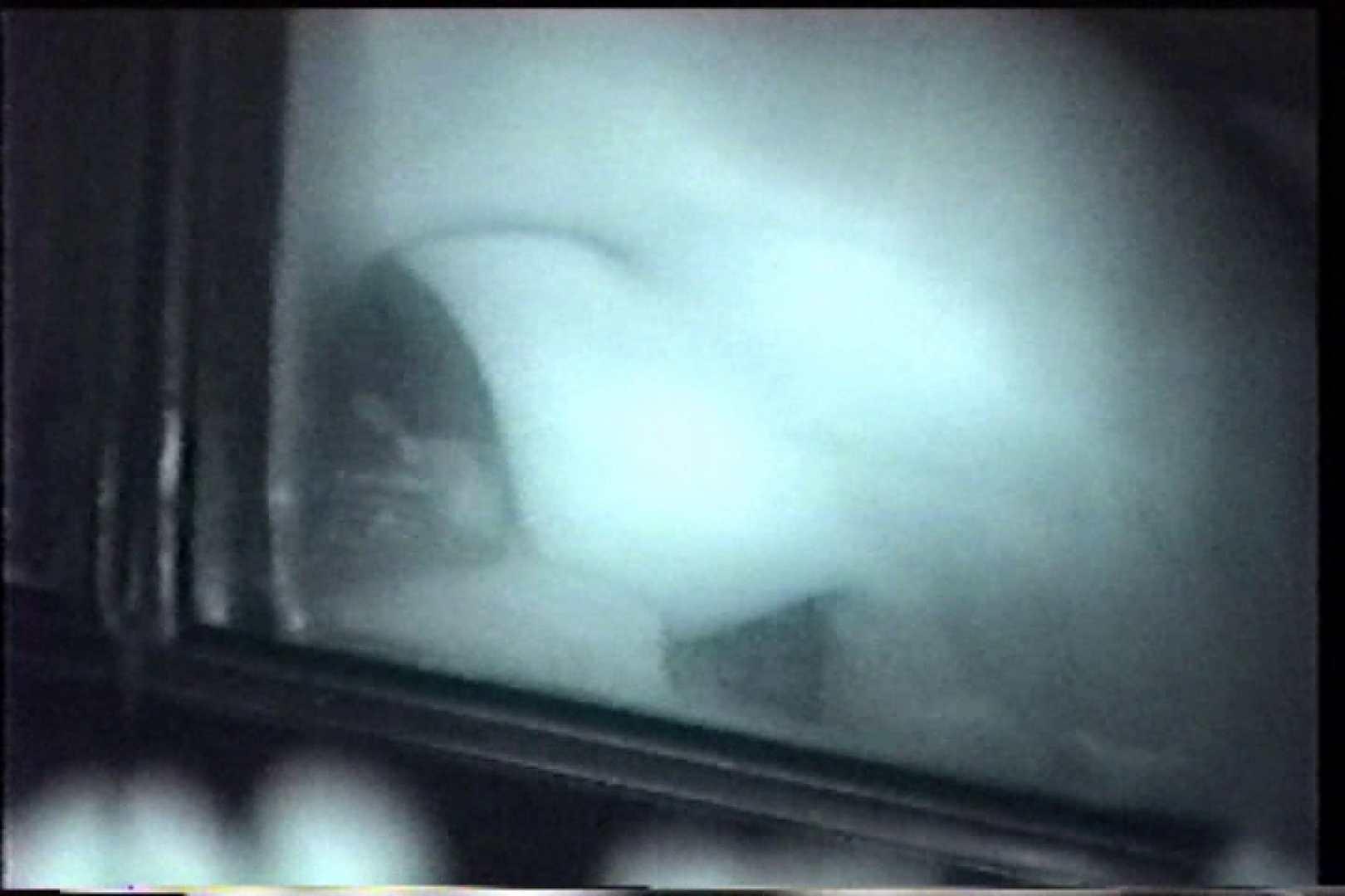 充血監督の深夜の運動会Vol.228 美乳 | OLの実態  87pic 67