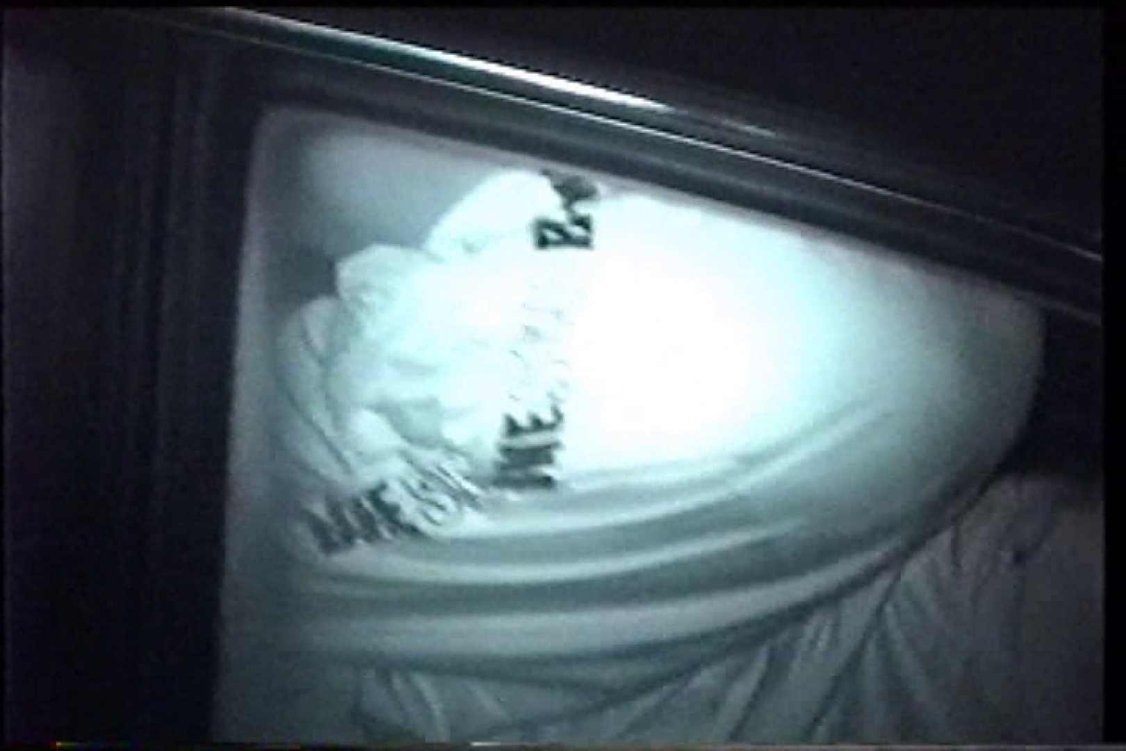 充血監督の深夜の運動会Vol.228 カップル スケベ動画紹介 87pic 68