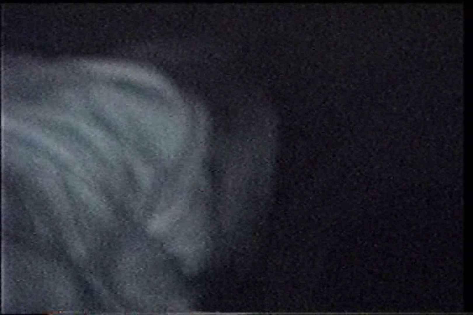 充血監督の深夜の運動会Vol.228 美乳  87pic 72