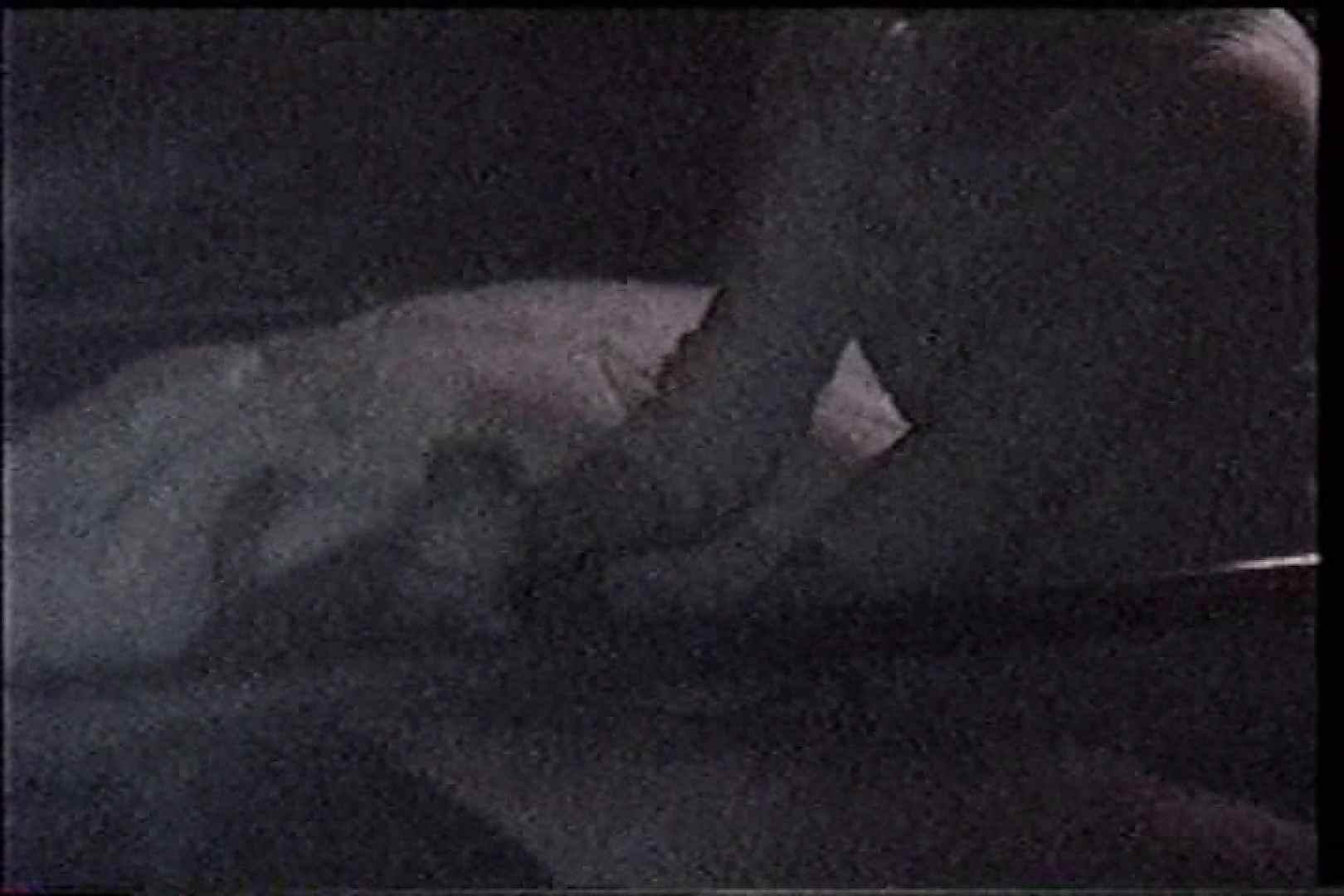 充血監督の深夜の運動会Vol.229 OLの実態   手マン  77pic 11