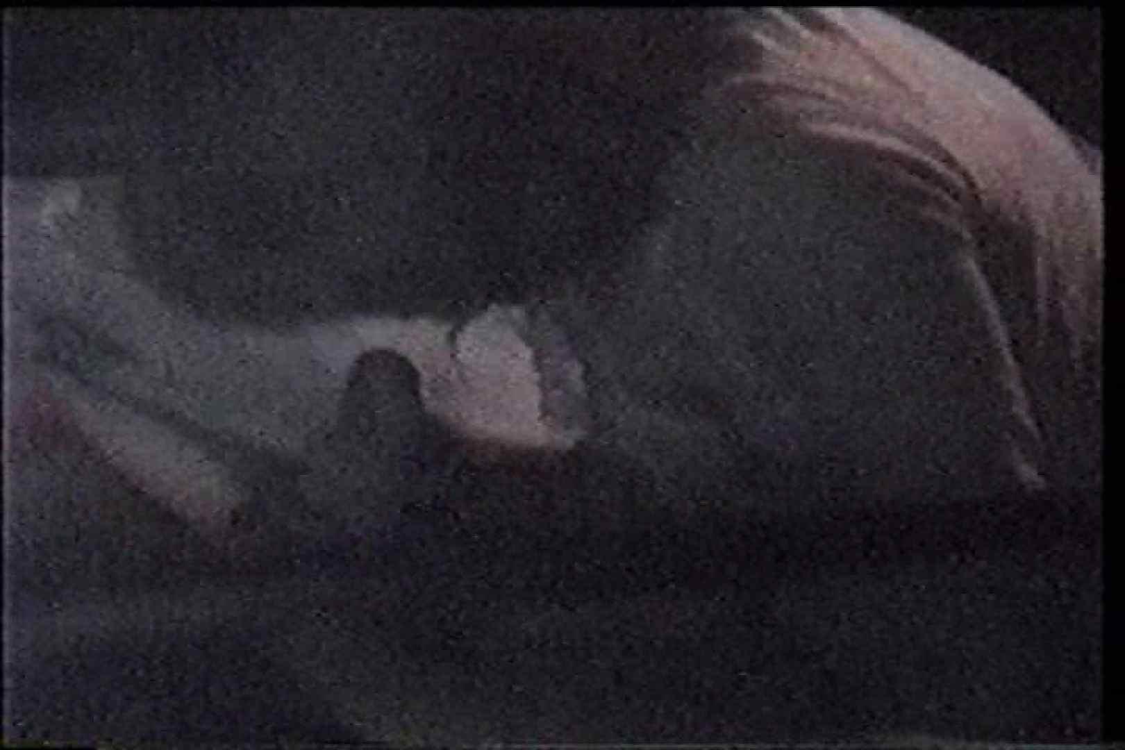 充血監督の深夜の運動会Vol.229 OLの実態  77pic 15