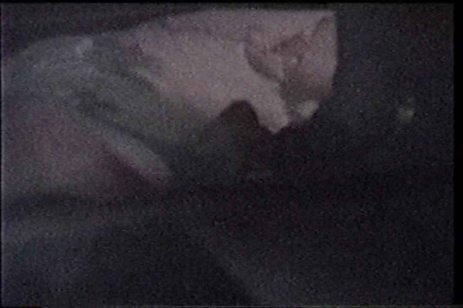充血監督の深夜の運動会Vol.229 OLの実態   手マン  77pic 16