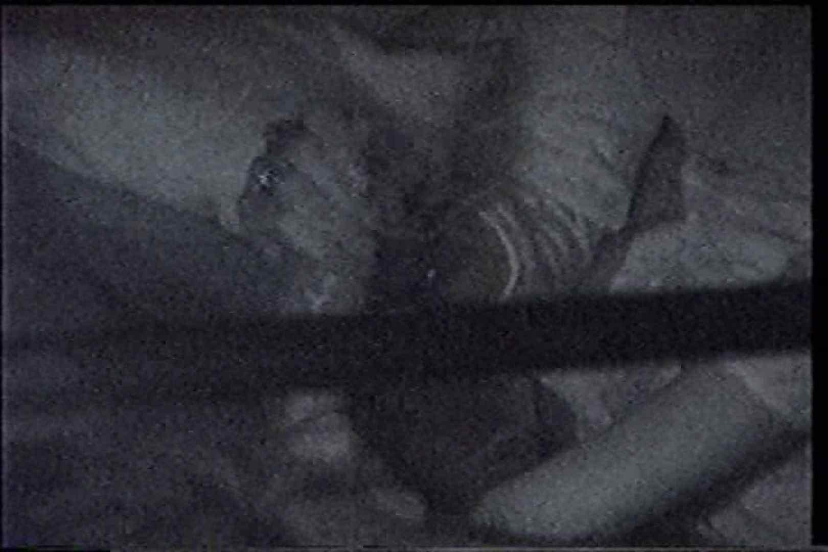 充血監督の深夜の運動会Vol.229 車 ワレメ無修正動画無料 77pic 67