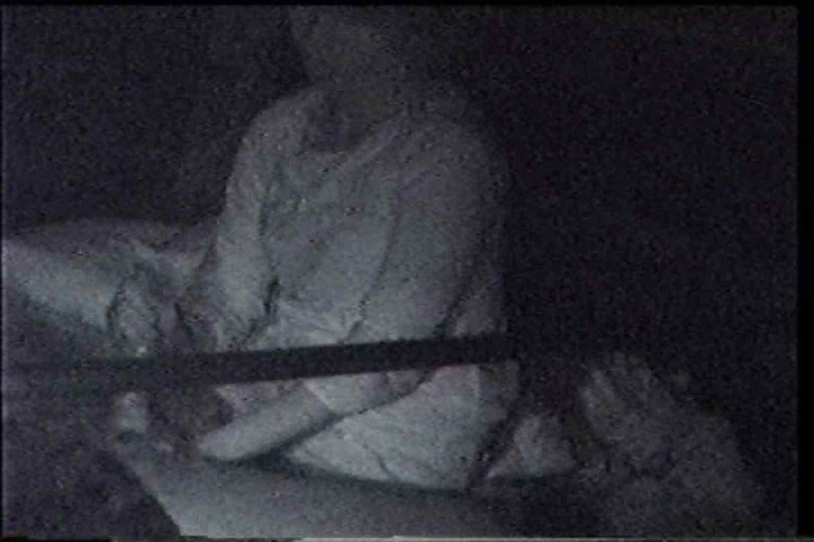 充血監督の深夜の運動会Vol.229 喘ぎオンナ 隠し撮りおまんこ動画流出 77pic 69
