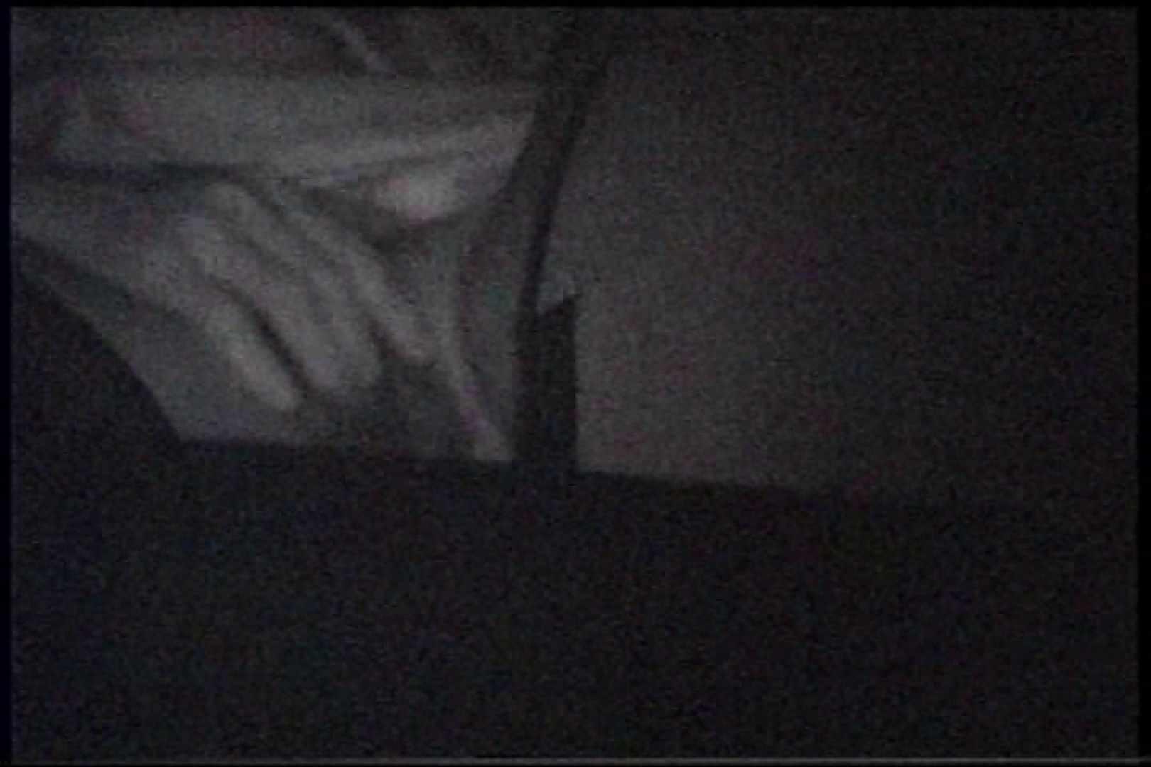 充血監督の深夜の運動会Vol.236 おっぱい特集   手マン  52pic 28