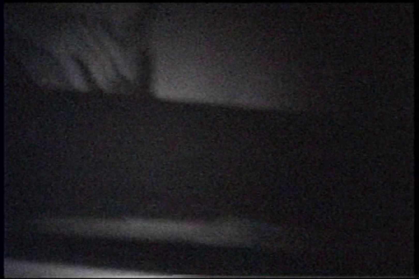 充血監督の深夜の運動会Vol.236 おっぱい特集   手マン  52pic 31