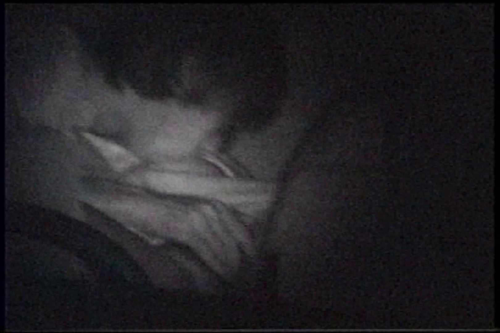 充血監督の深夜の運動会Vol.236 おっぱい特集  52pic 33