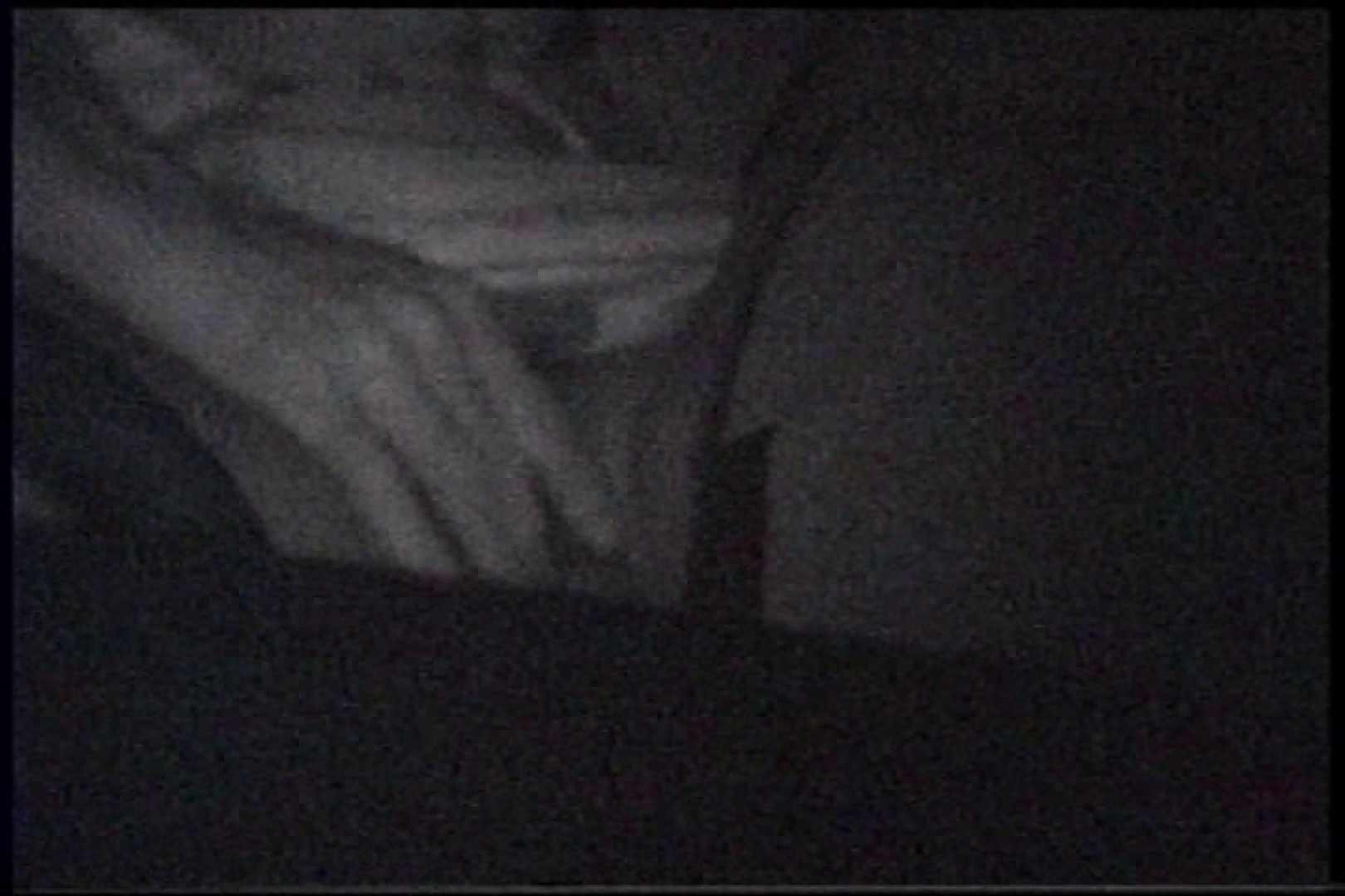 充血監督の深夜の運動会Vol.236 おっぱい特集   手マン  52pic 34