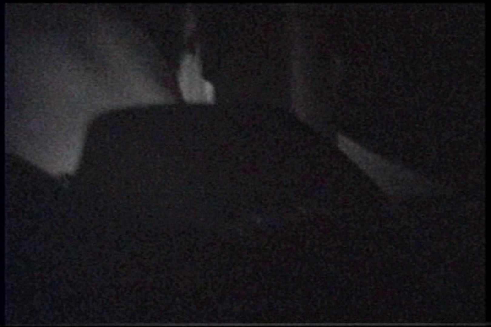 充血監督の深夜の運動会Vol.237 アナル   OLの実態  55pic 11