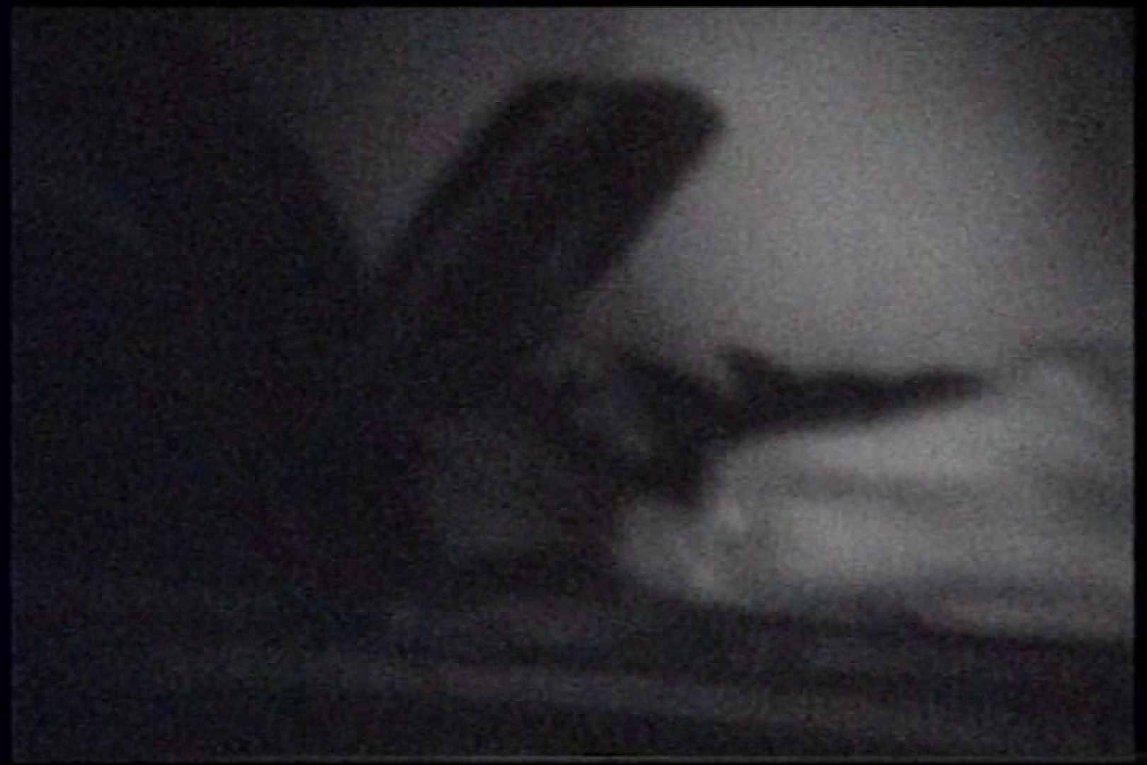 充血監督の深夜の運動会Vol.237 アナル  55pic 16