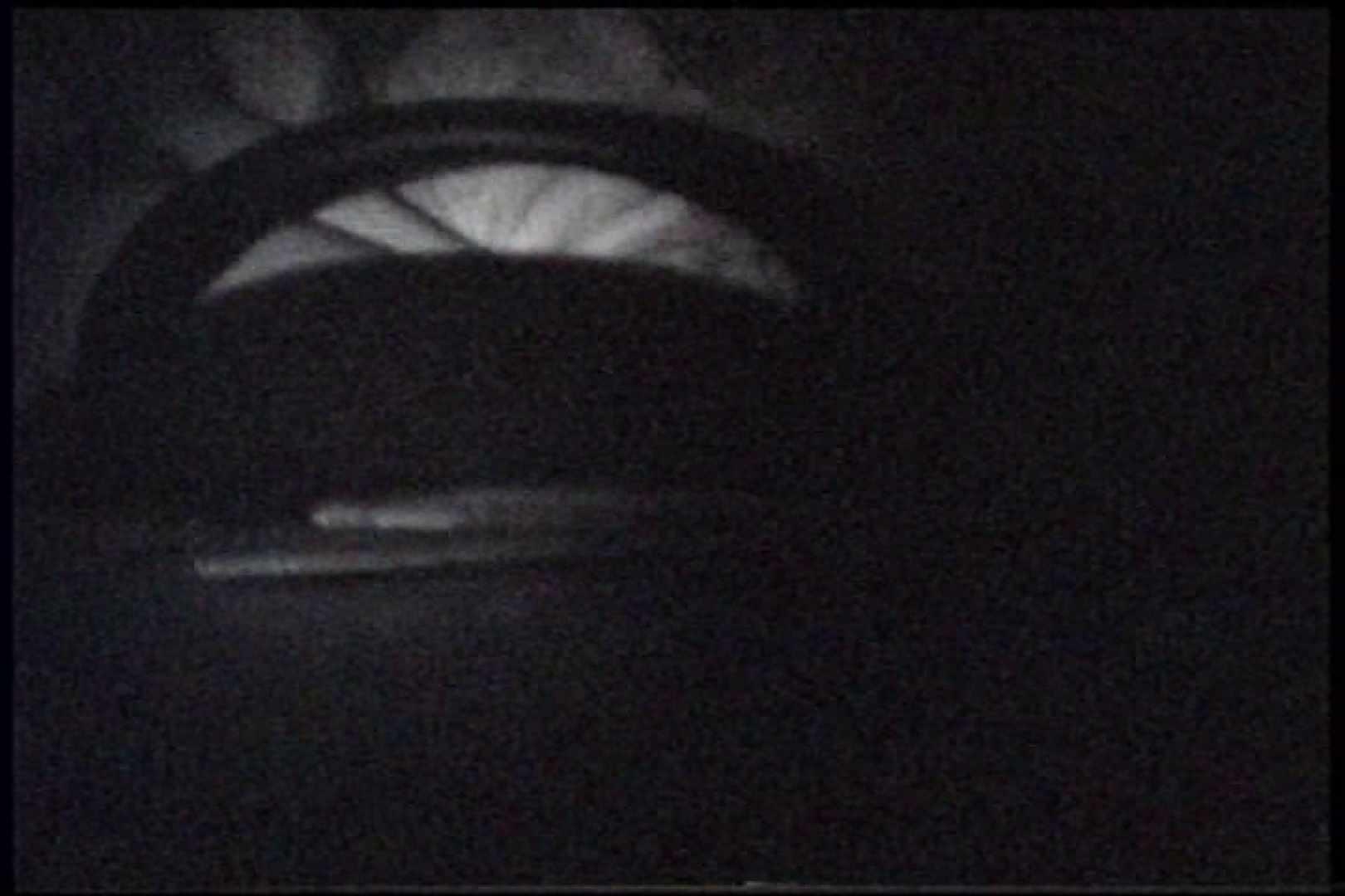 充血監督の深夜の運動会Vol.237 アナル  55pic 28