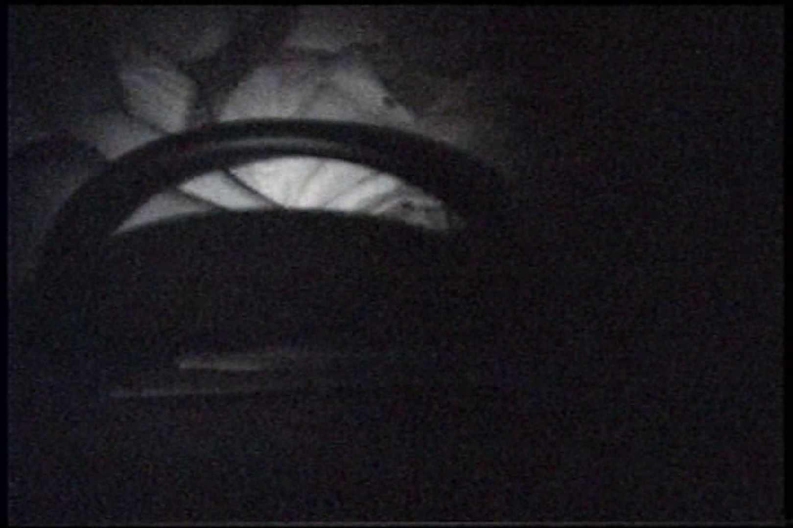 充血監督の深夜の運動会Vol.237 アナル   OLの実態  55pic 29