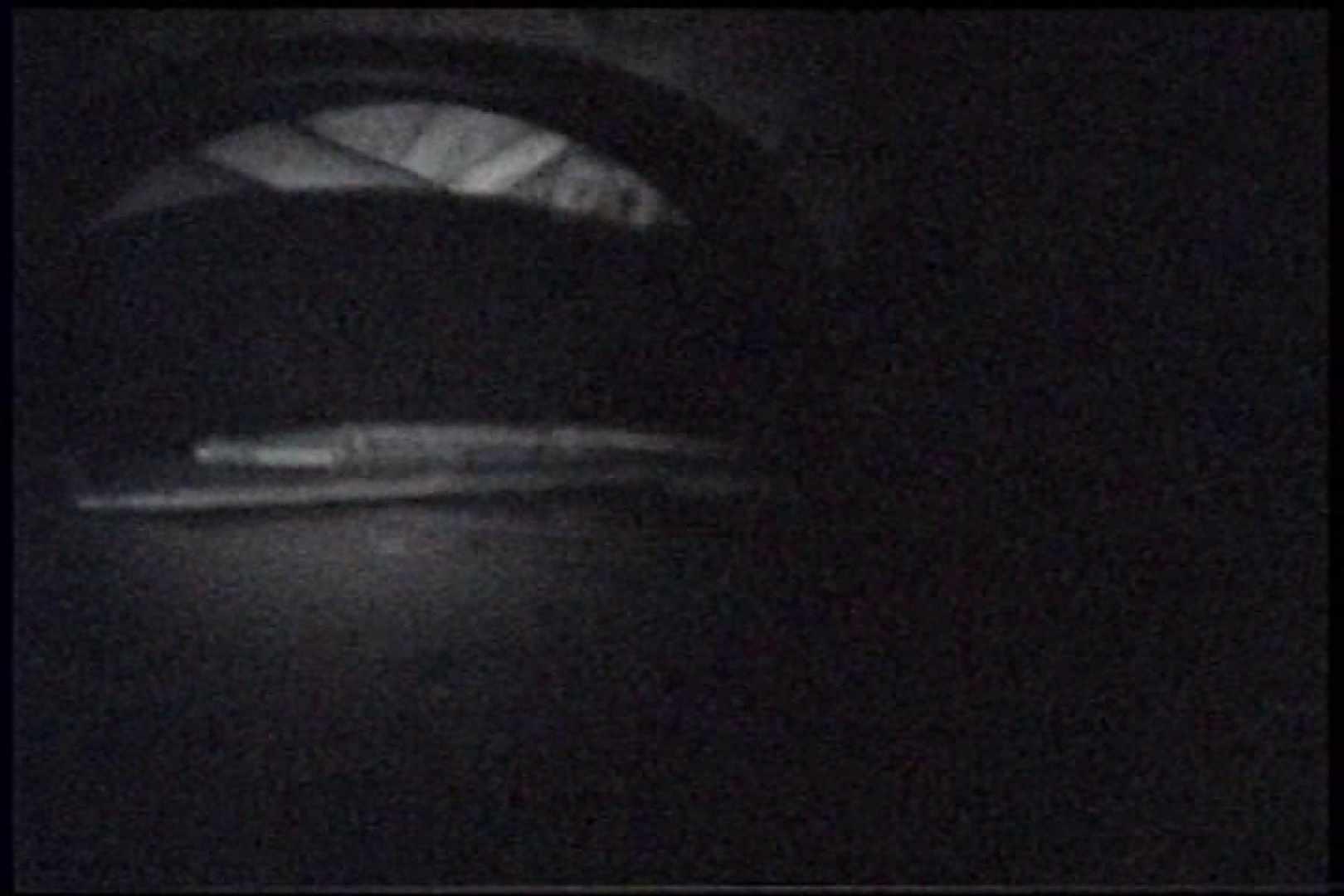 充血監督の深夜の運動会Vol.237 アナル  55pic 30