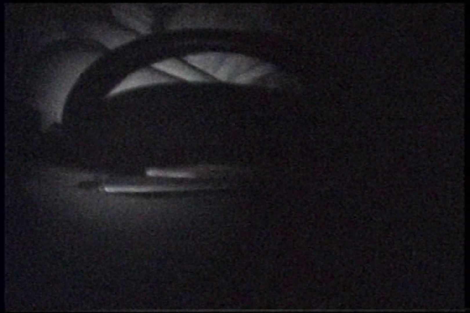 充血監督の深夜の運動会Vol.237 アナル   OLの実態  55pic 31
