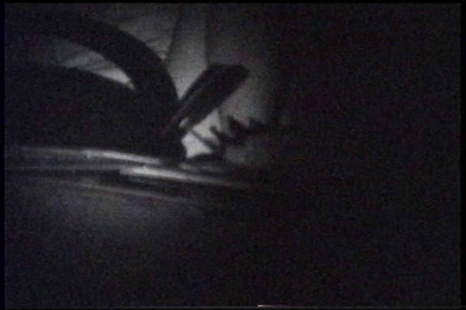 充血監督の深夜の運動会Vol.237 アナル  55pic 34