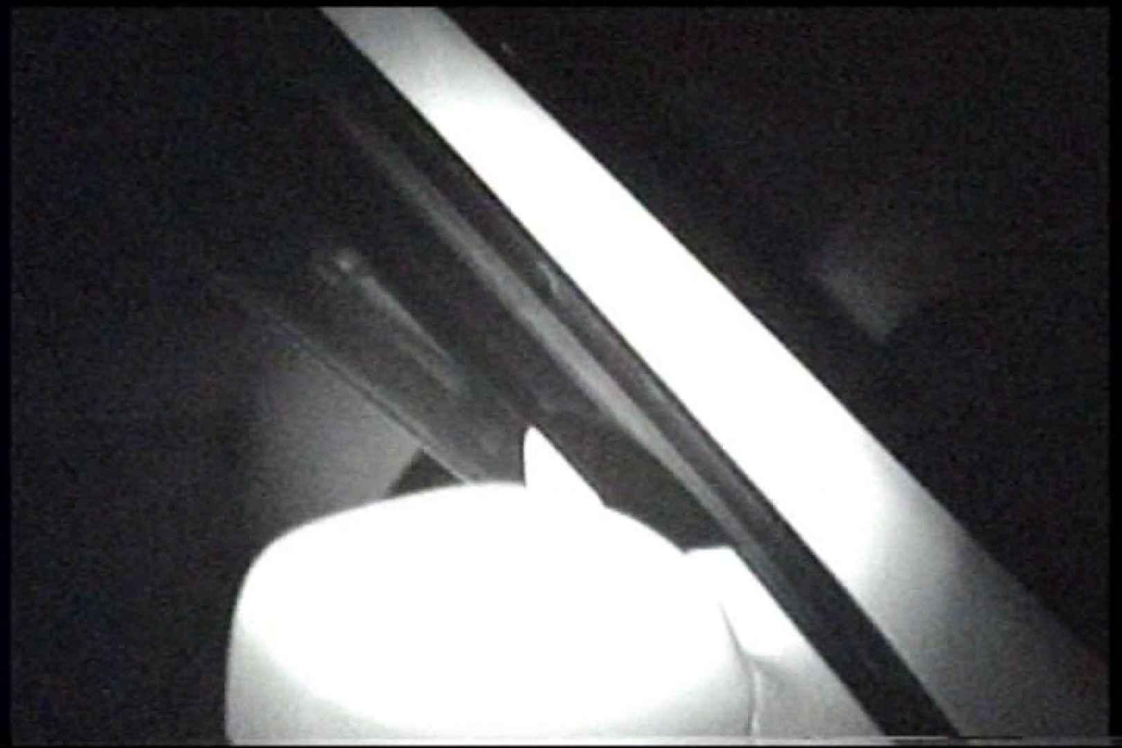 充血監督の深夜の運動会Vol.237 アナル  55pic 40
