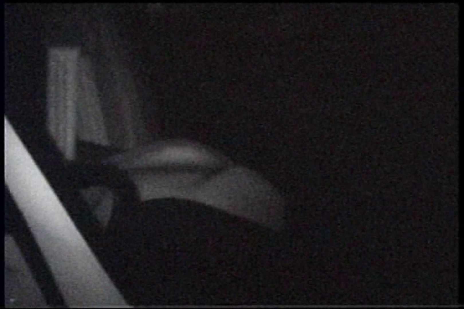 充血監督の深夜の運動会Vol.237 アナル  55pic 50