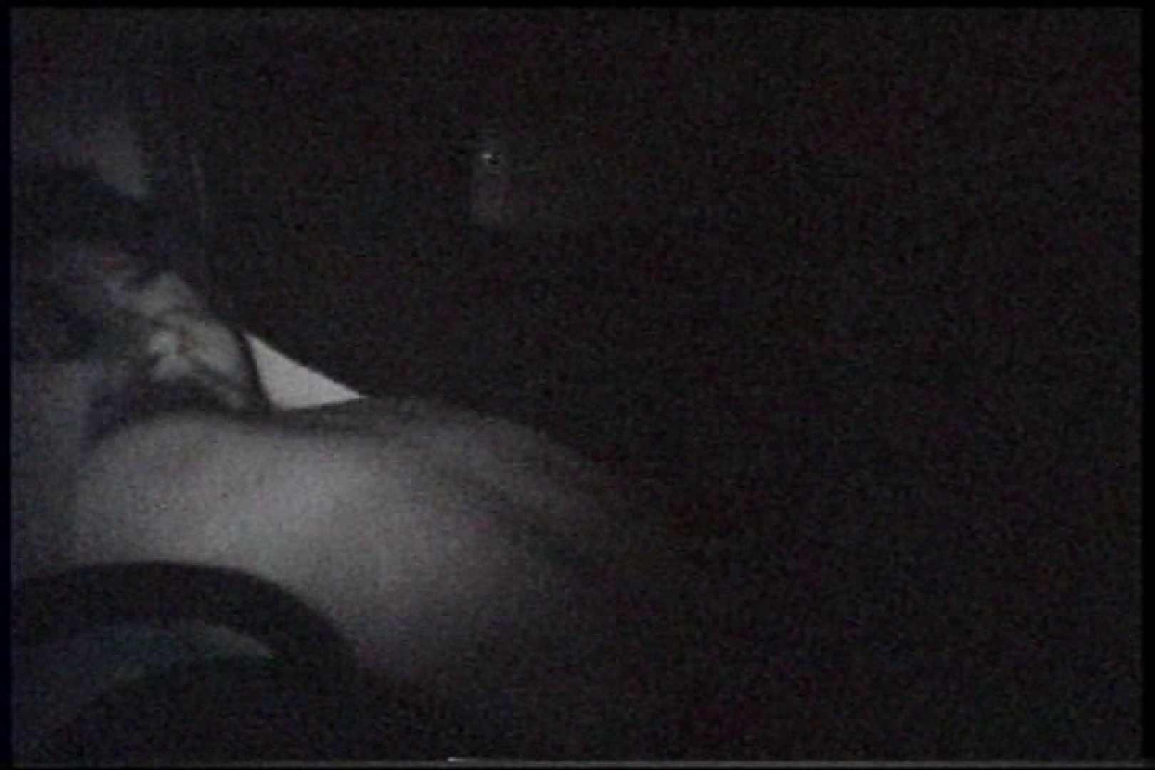 充血監督の深夜の運動会Vol.237 アナル   OLの実態  55pic 55