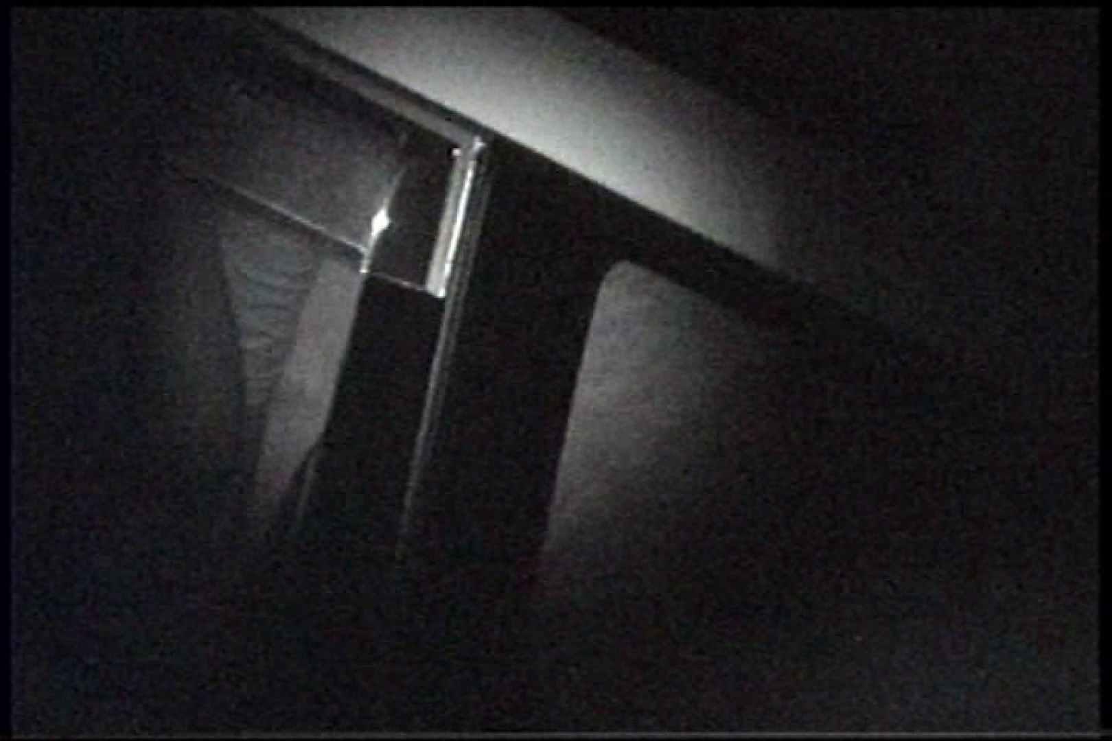 充血監督の深夜の運動会Vol.238 OLの実態   プライベート  90pic 3