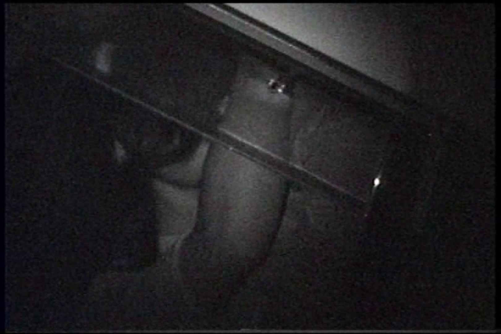 充血監督の深夜の運動会Vol.238 OLの実態  90pic 4