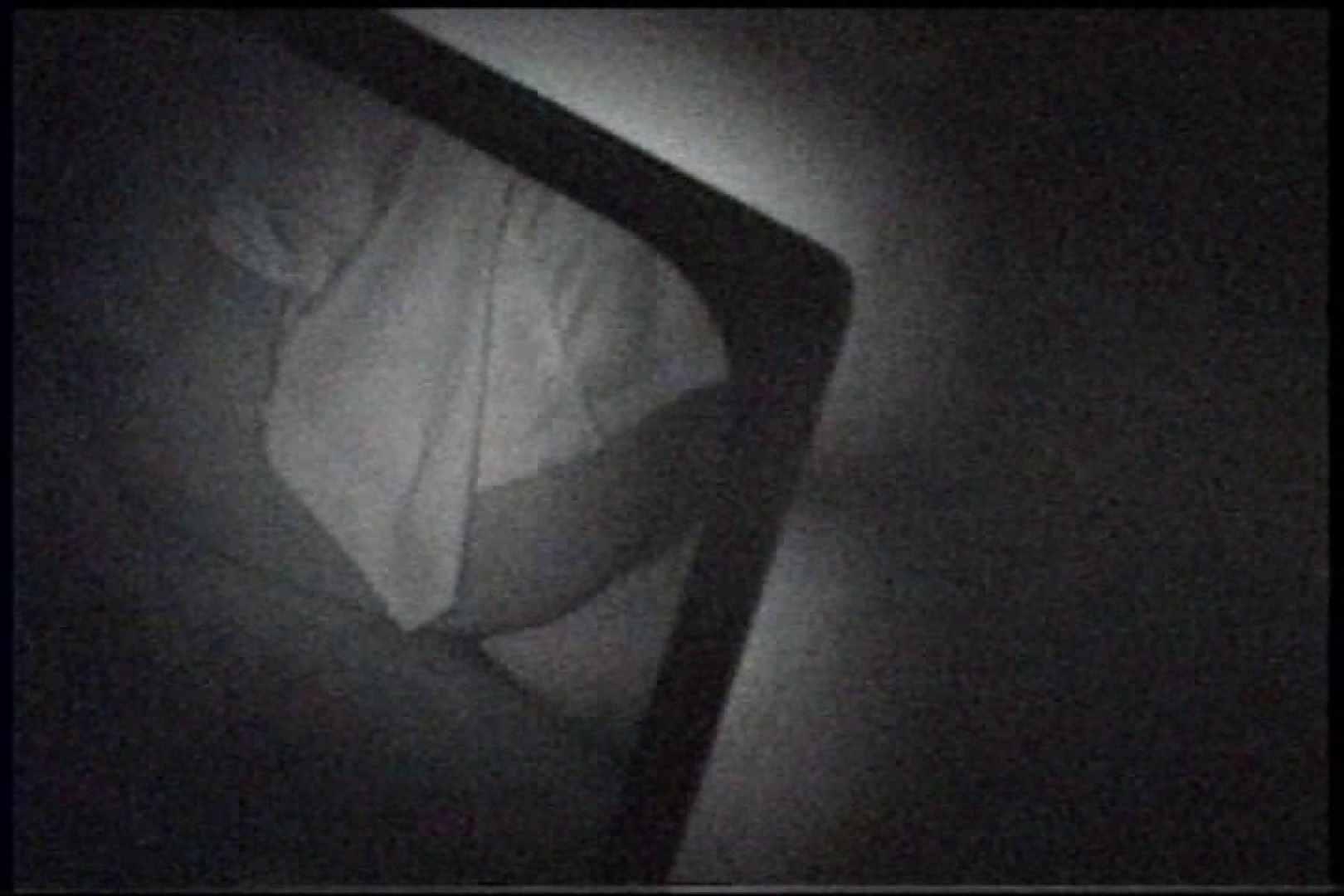 充血監督の深夜の運動会Vol.238 OLの実態  90pic 14